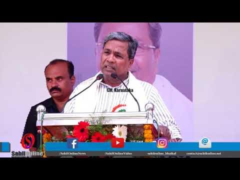 Karnataka CM Siddaramaiah Full Speech in Bhatkal