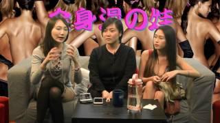 Long D 情侶玩 App sex〈全身濕の娃〉2017-02-14 c