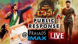 Vinaya Vidheya Rama Public Response LIVE from Prasads IMAX | #VVR Movie Review | NTV LIVE