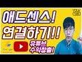 반배정 유형ㅋㅋㅋ새친구 방울이 등장!! - YouTube