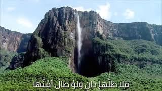 انشودة كن راضيا معن برغوث تأملت والدنيا  حسين الجسمي