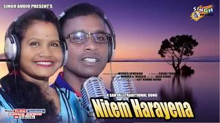 New santali video-2019-20-nitam haraina present's by-singh audio producer-manbir hembram lyrics susar tudu singer-manbir & tanusir besra music raju singh cam...
