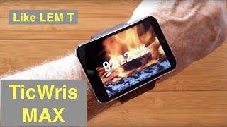 TICWRIS MAX (Like LEMFO LEM T) 2.86 Screen 2880mAh 8MP Camera 4G 3G+32G Smartwatch: Unbox & 1st Look