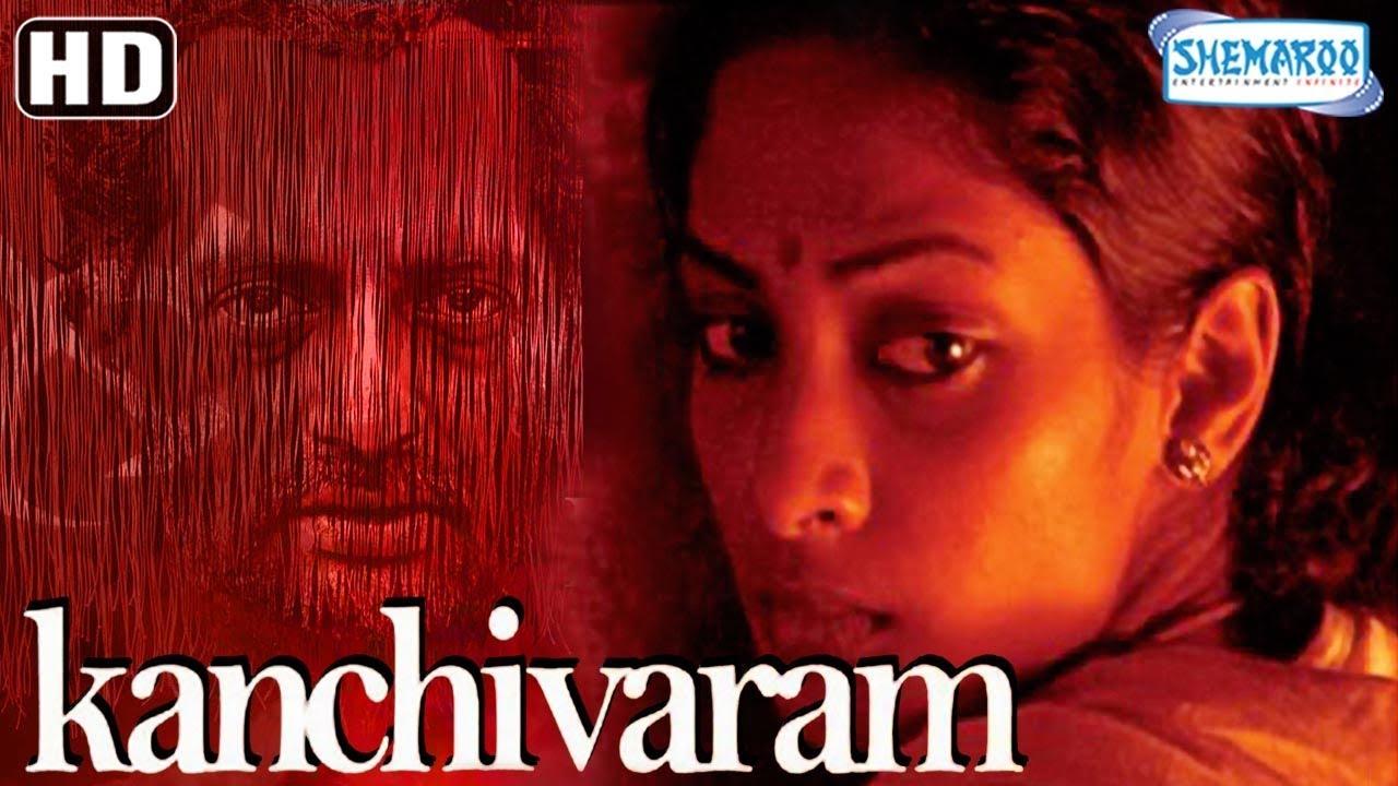 Villain Hindi Full Movie With English Subtitles