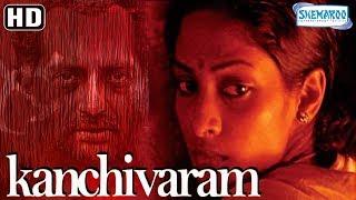 Best Hindi Dubbed Movie - Kanchivaram (2008)(HD & Eng Subs) Prakash Raj, Shreya Reddy - Hit Movie