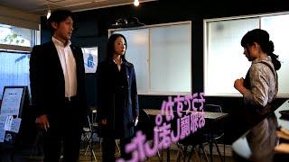 The 48 Hour Film Project 2015 Tokyo 特殊効果賞・編集賞・美術賞・助...
