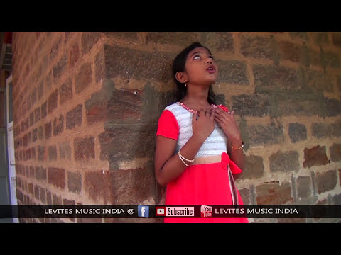 New Telugu Christian Songs 2017||Sorry Jesus Sorry || By Rosey