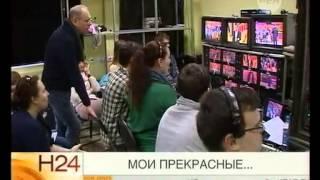 Премьера на РЕН ТВ — «Мои прекрасные...»