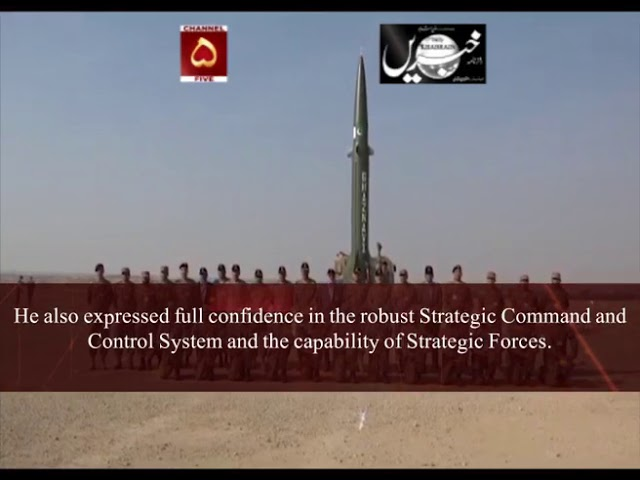 Pakistan conducted a successful training launch of Ghanznavi Missile.