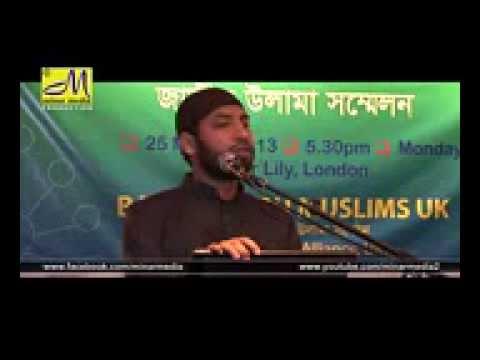 Nowsad Mahafuz Bangladesh Kragarer gan upload by MONIR ISNI