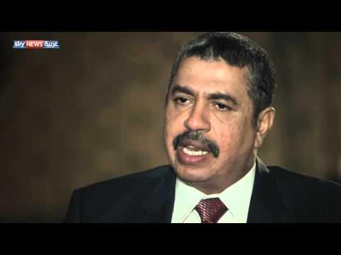 فيديو : بحاح يتحدث عن إعادة الإعمار في اليمن والسلاح والحوثيين ويكشف معلومات كثيرة!