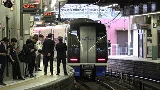 運用消滅まであと僅か... 名鉄2000系×2 (ミュースカイ新鵜沼・新可児行き) 金山発車
