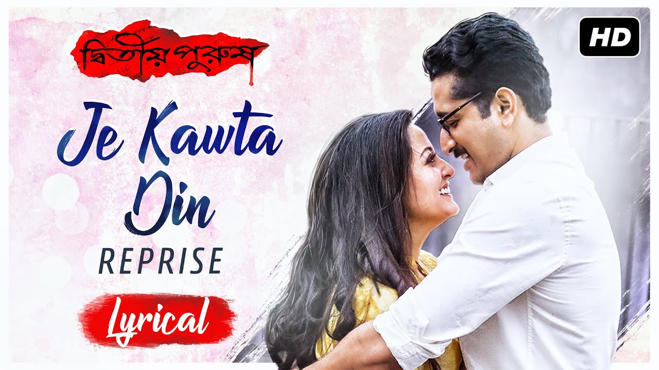 Je Kawta Din Ringtone Download