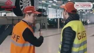 Услуги сервиса автомобилей в Тойота Центр Астрахань
