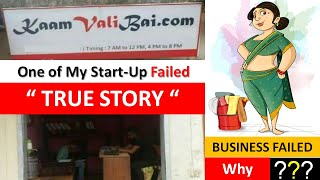 My Start-up Failed | How to Start a Maid Service Business | Motivational Video | Why I Failed ?