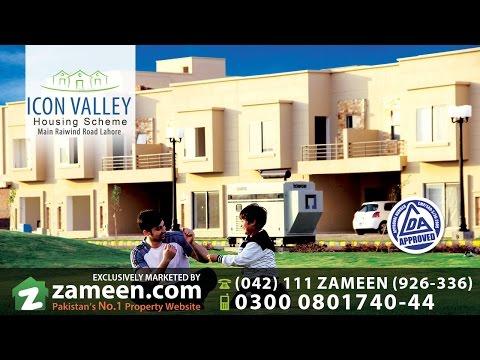 Icon Valley Lahore - 7 Marla Apartment