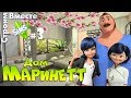 Sims 4 дом Маринетт часть 3 mp3
