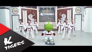 K타이거즈 x 크롱 _ 바나나차차 태권댄스 | Banana Cha Cha _ Taekwon Dance
