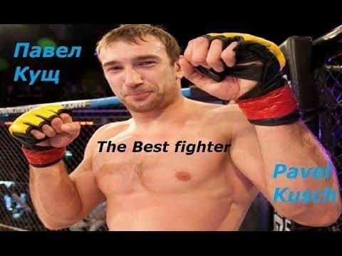 Павел Кущ. Лучшие моменты боёв. Pavel Kushch. The best moments of the battles