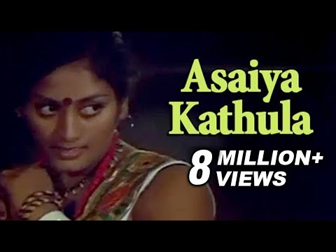 Asaiya Kathula - Rajninikanth, Sridevi - Ilaiyaraja Hits - Johnny - Tamil Romantic Song