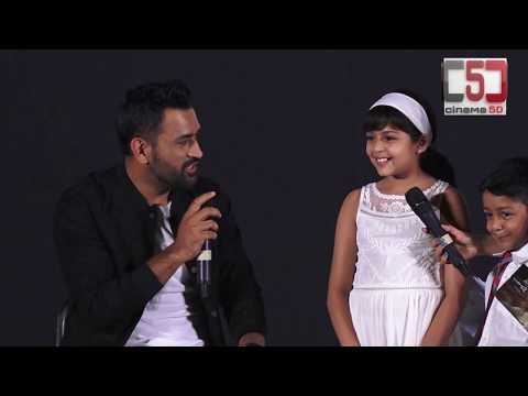 Actor Surya daughter and Son Meets Dhoni |...