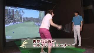 柏の葉にあります「CARNAフィットネス&スパ」のゴルフのご紹介させて頂...