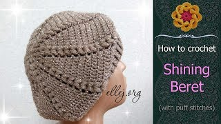 ♥ How to Crochet Easy Beret Hat • Free crochet tutorial • ellej.org