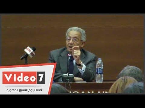 اليوم السابع :عمرو موسى: ندفع ثمن أخطاء عمرها 70 سنة.. ومصر لا يمكن أن تصبح