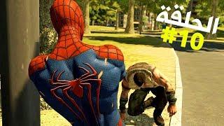 تختيم لعبة سبايدرمان الحلقة 10 | The Amazing Spider-Man 2 Walkthrough