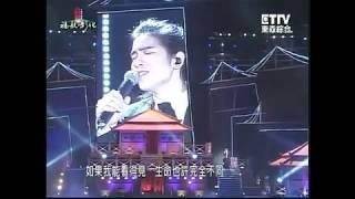2010-10-02 蕭敬騰你是我的眼媽祖之光福航彰化祈福晚會.