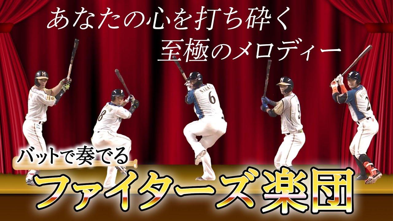 【打球音】バットで奏でるジングルベル