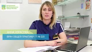 Советы столичного врача: больничный лист по «неотложке»