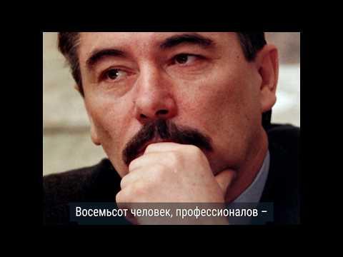 Как в Беларуси исчезали оппоненты Лукашенко