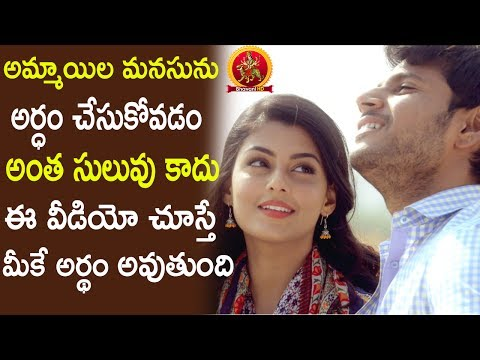 Sundeep Kishan Feared Of Anisha Ambrose || 2017 Telugu Movies || Bhavani HD Movies