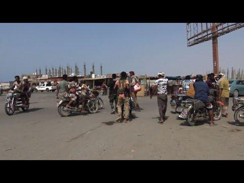 AFP news agency: Residents of Yemen's Khokha hope ceasefire lasts