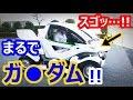 【海外の反応】衝撃!アニメを現実化した電気自動車に世界が驚愕!外国人「やはり日本はすごいな!「【すごい日本】