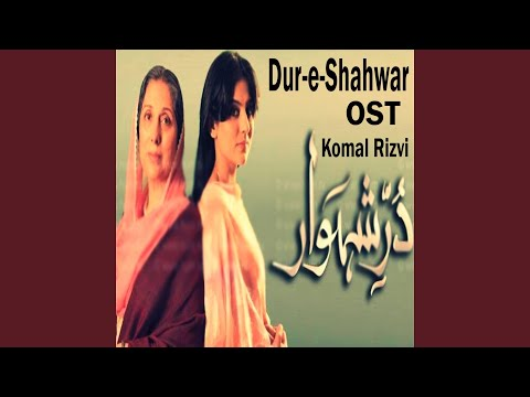 Durr E Shahwar Novel By Umera Ahmed Pdf Download