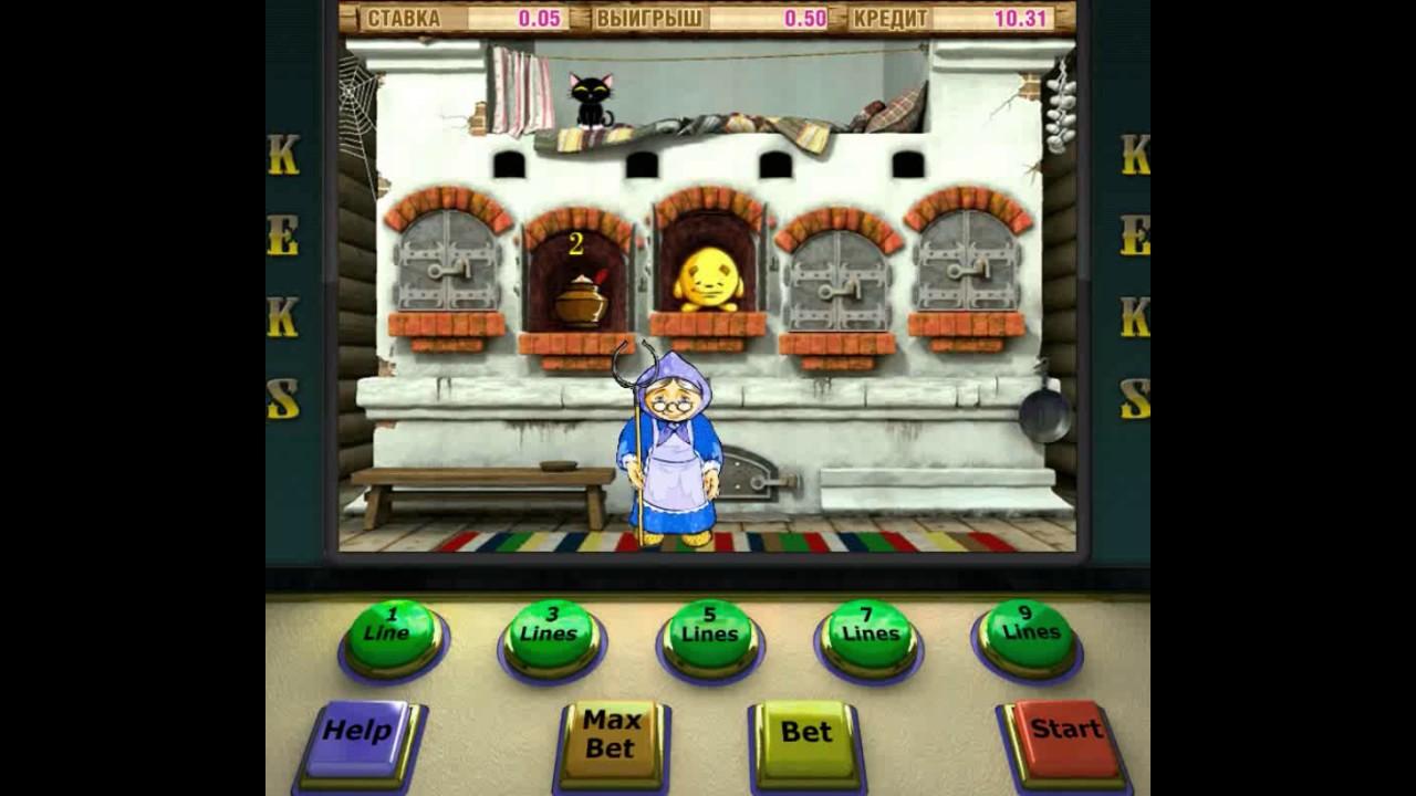 Игровые автоматы голд