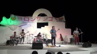 川畑アキラ - 辺戸岬