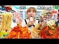까니짱 야외먹방|GS25 편의점의 짬뽕 만두탕 강추합니다!! 어묵도, 김밥도, 떡볶이도 맛있었어요!