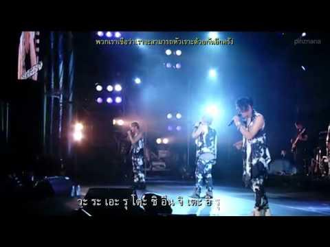 【Thai Karaoke + Sub 】:: JYJ - W ::