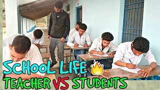 '' SCHOOL LIFE '' 📚 ||TEACHER VS STUDENT || FUNNY VIDEO || KANGRA BOYS 2018