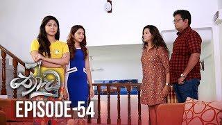 Thoodu | Episode 54 - (2019-04-30) | ITN Thumbnail