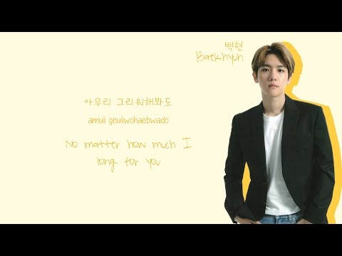 Baekhyun (백현) & K.Will (케이윌) - The Day Lyrics (Color-Coded Han/Rom/Eng)