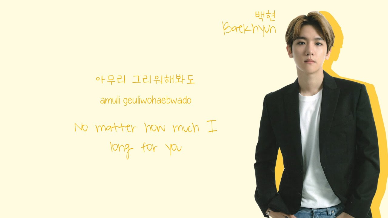 Baekhyun (백현) & K.Will (케이윌) - The Day Lyrics (Color-Coded ...