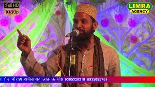 Nizamat Maulana  Asif Raza Saifi 24, April 2018 Lalganj Pratapgarh HD India