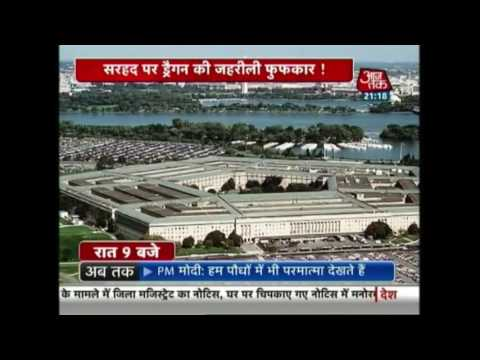 US Report On China Puts India On Alert