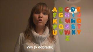 Правила чтения в португальском языке, звуки и произношение. Урок 21