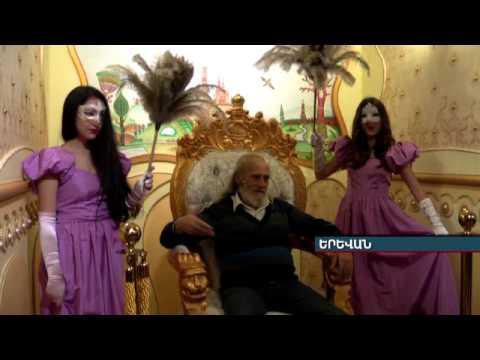 King Garden - Armenia TV