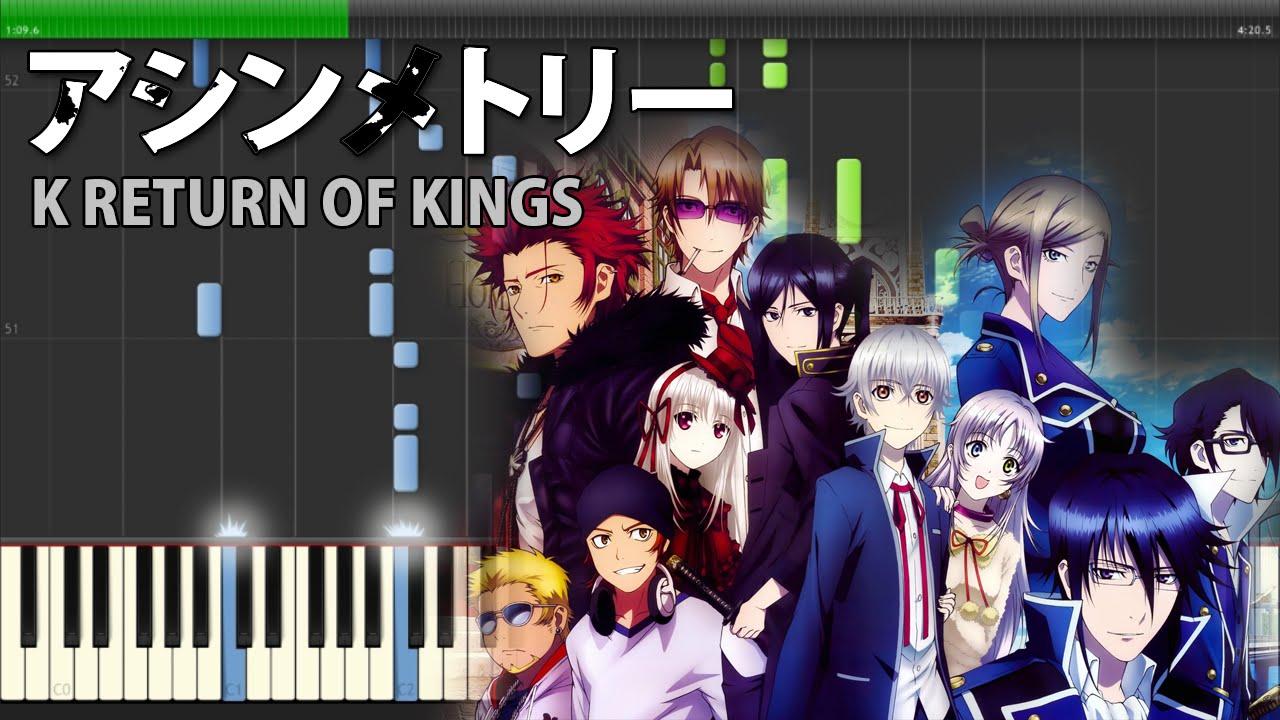 k return of kings ost album download